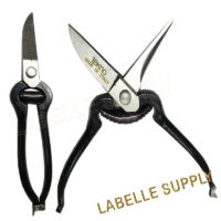 305712102 tekno Extra Sole Leather Shears
