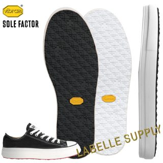 Vibram Sole Factor 066C Step Full Soles